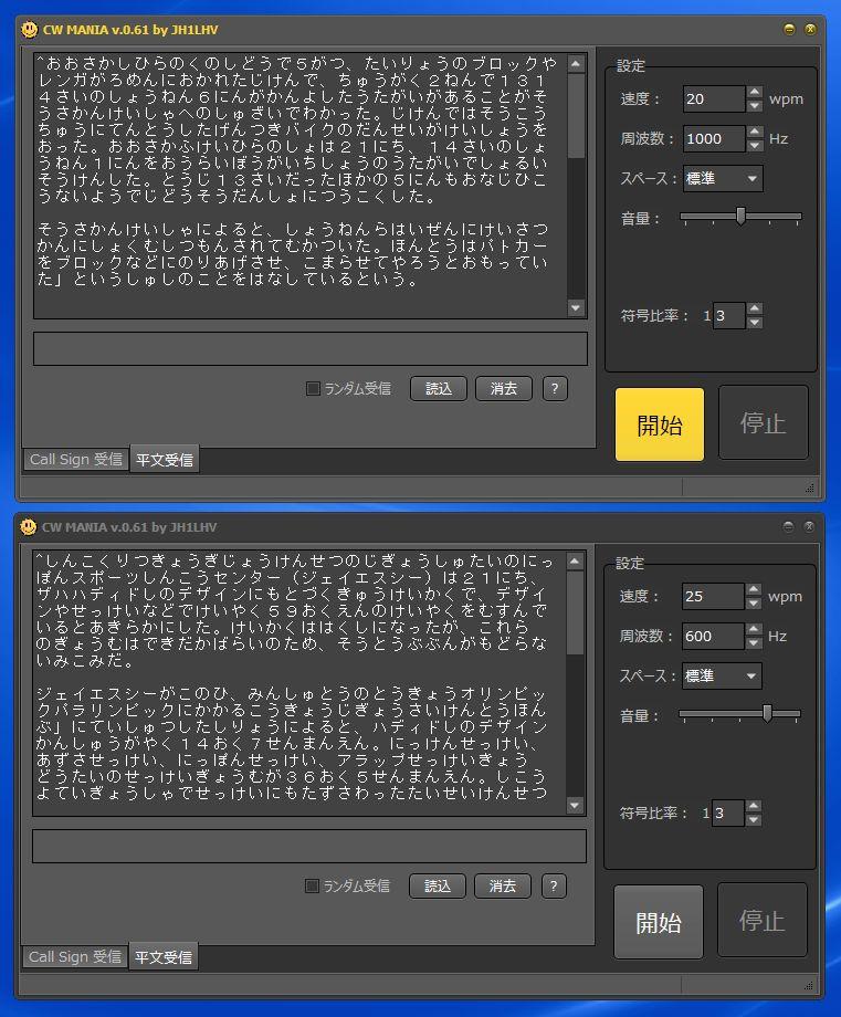 f:id:JH1LHV:20150722193907j:plain