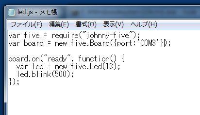 f:id:JH1LHV:20160126205045j:plain