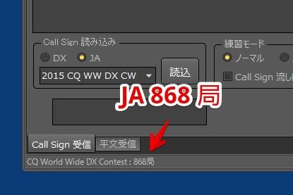 f:id:JH1LHV:20160906181406j:plain