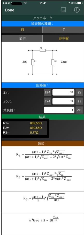 f:id:JH1LHV:20170625220601j:plain