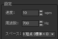 f:id:JH1LHV:20171006213917j:plain