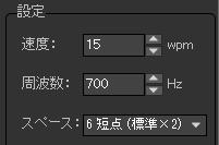 f:id:JH1LHV:20171006213940j:plain