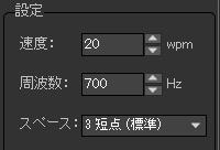 f:id:JH1LHV:20171006213951j:plain