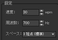 f:id:JH1LHV:20171006214018j:plain