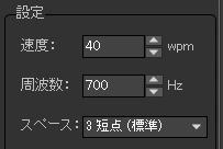 f:id:JH1LHV:20171006214048j:plain