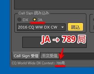 f:id:JH1LHV:20180105141420j:plain