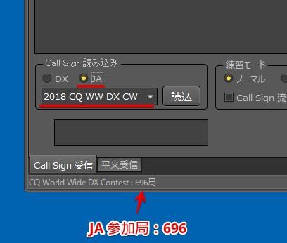 f:id:JH1LHV:20190622121116j:plain