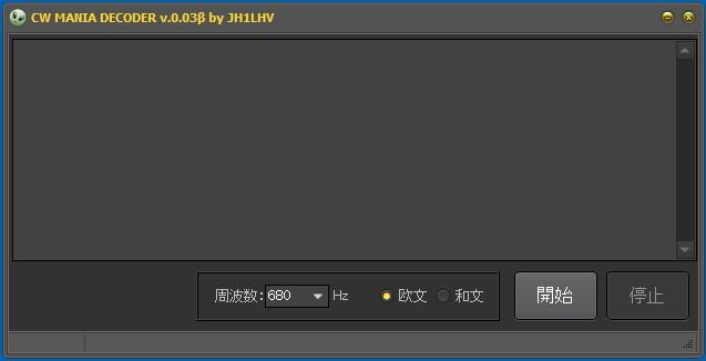 f:id:JH1LHV:20200408210506j:plain