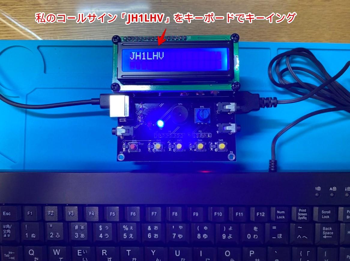 f:id:JH1LHV:20200502142503j:plain