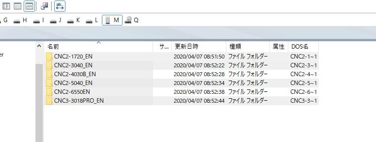 f:id:JH1LHV:20200519161933j:plain