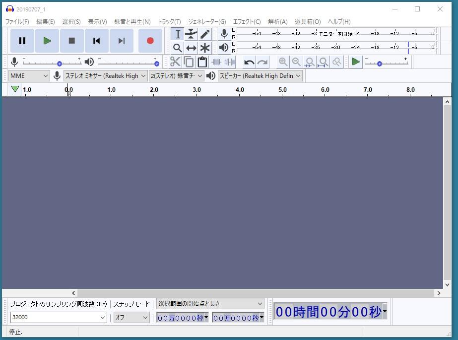 f:id:JH1LHV:20200822101534j:plain