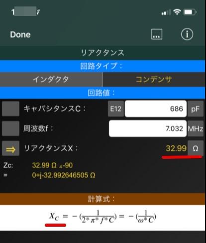f:id:JH1LHV:20201029160246j:plain