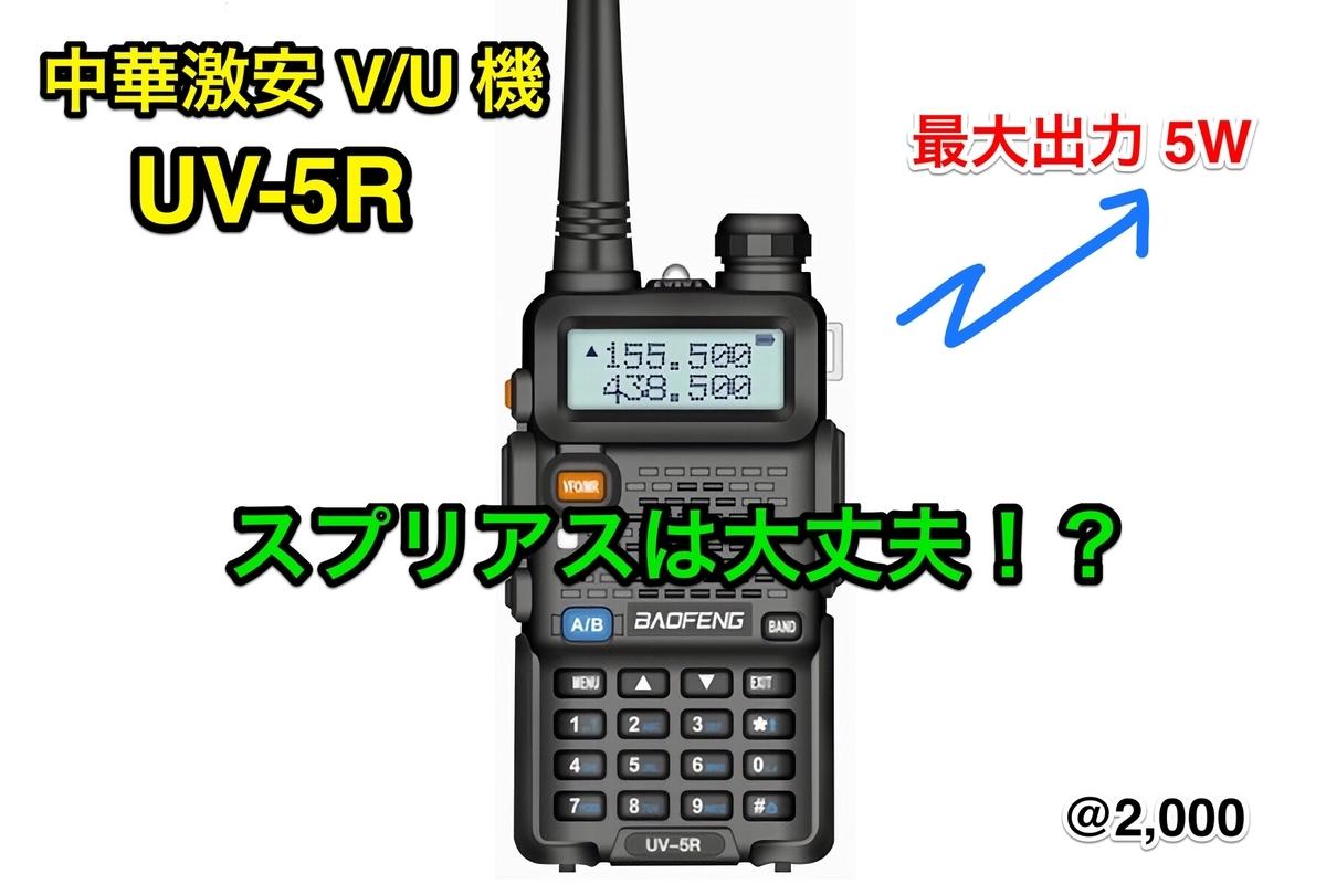 f:id:JH1LHV:20201112160011j:plain