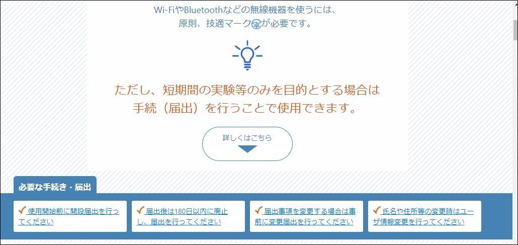 f:id:JH1LHV:20201213213148j:plain