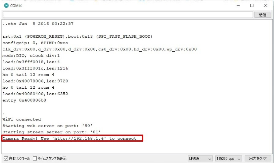 f:id:JH1LHV:20201217101634j:plain