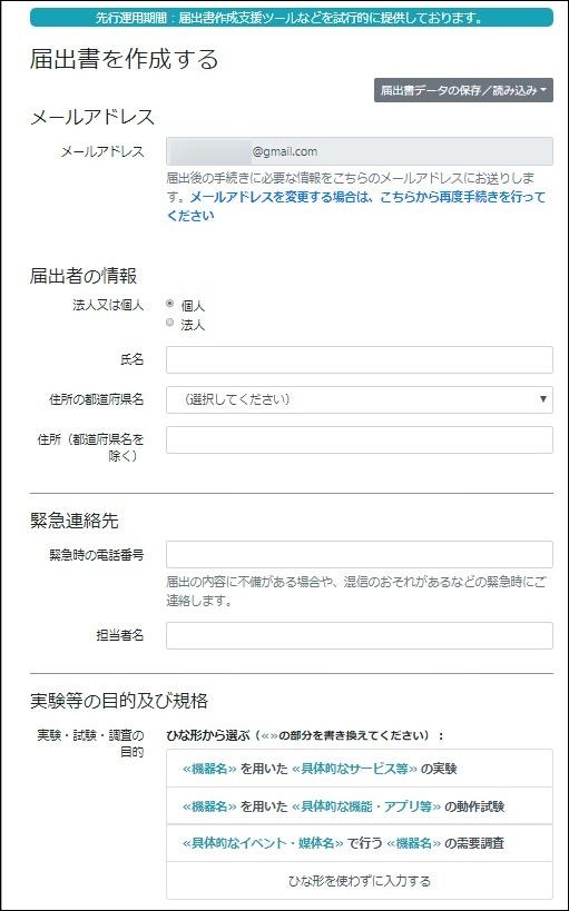 f:id:JH1LHV:20210103205730j:plain
