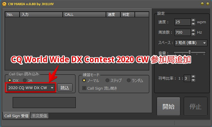 f:id:JH1LHV:20210203210511j:plain
