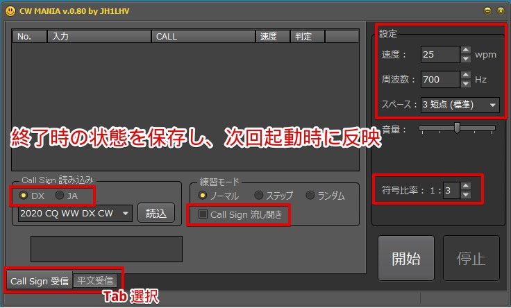 f:id:JH1LHV:20210203210528j:plain