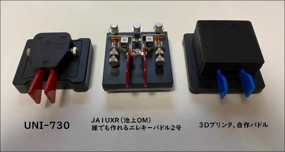 f:id:JH1LHV:20210209085921j:plain