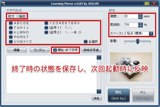 f:id:JH1LHV:20210219211114j:plain