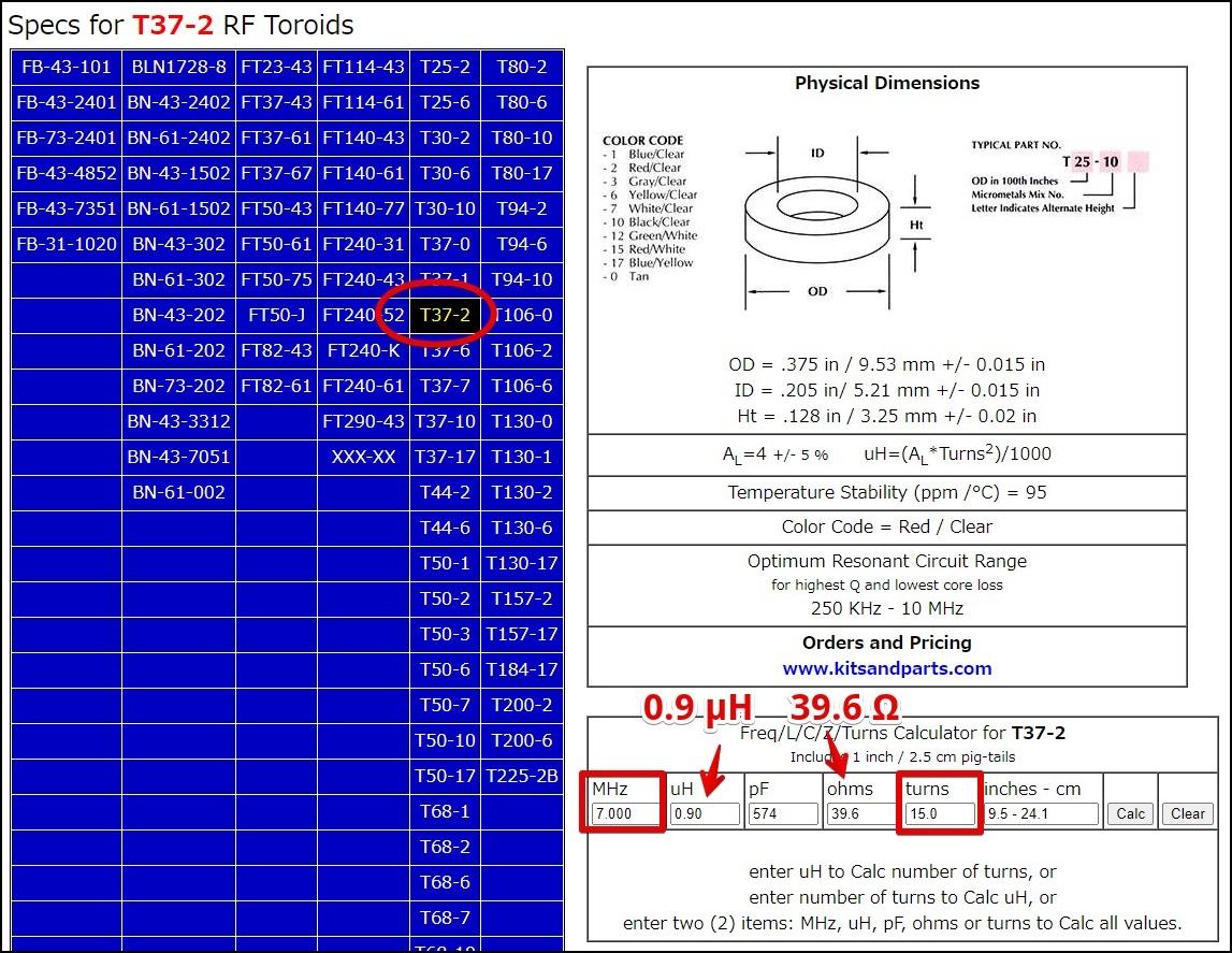 f:id:JH1LHV:20210227144548j:plain