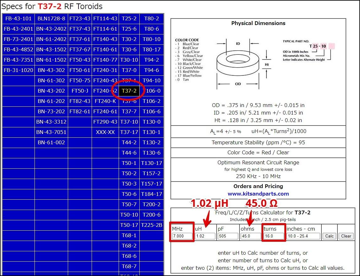 f:id:JH1LHV:20210227144605j:plain