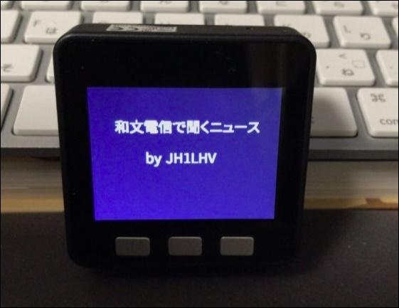 f:id:JH1LHV:20210508144425j:plain