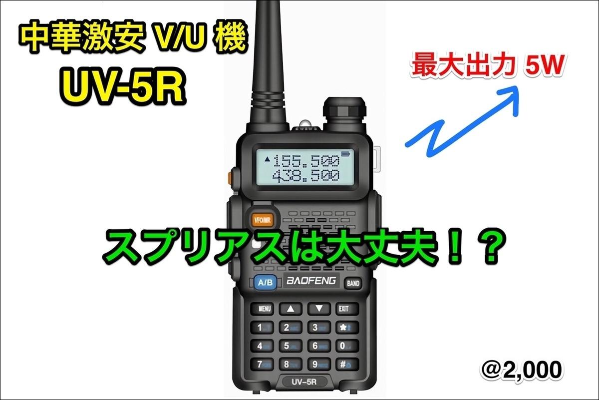 f:id:JH1LHV:20210519135406j:plain