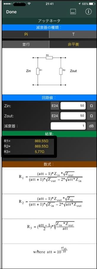 f:id:JH1LHV:20210527095652j:plain