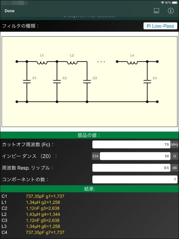 f:id:JH1LHV:20210724123957j:plain