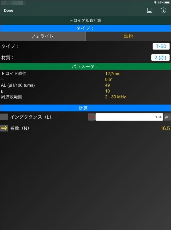 f:id:JH1LHV:20210724124307j:plain