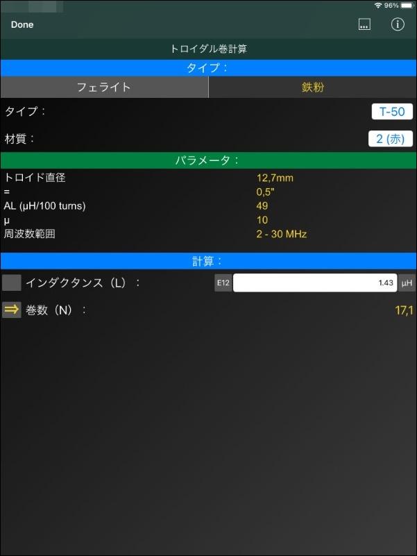 f:id:JH1LHV:20210724124320j:plain