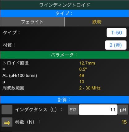 f:id:JH1LHV:20210729104747p:plain