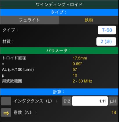 f:id:JH1LHV:20210813114139p:plain