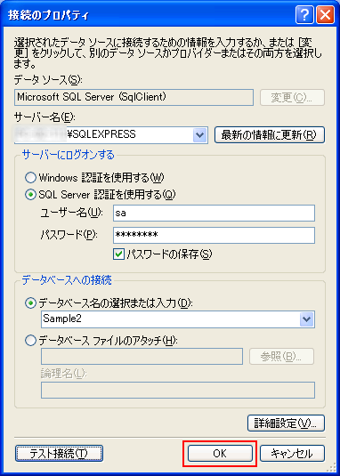 20120324121503