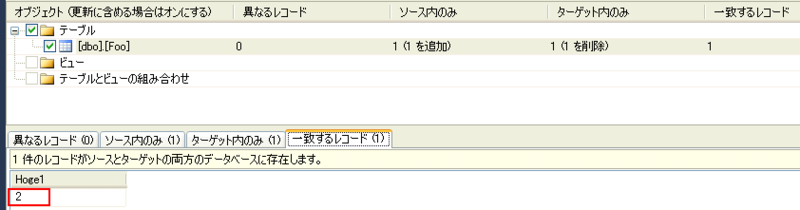 20120325150419