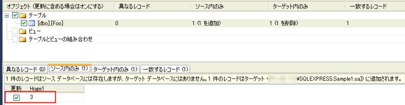 20120325150421