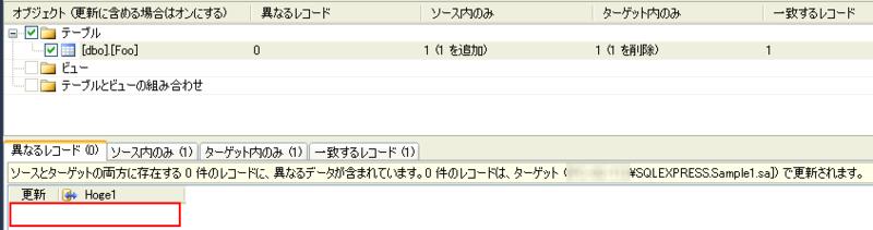 20120325150422