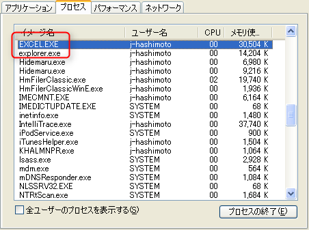20121024101050