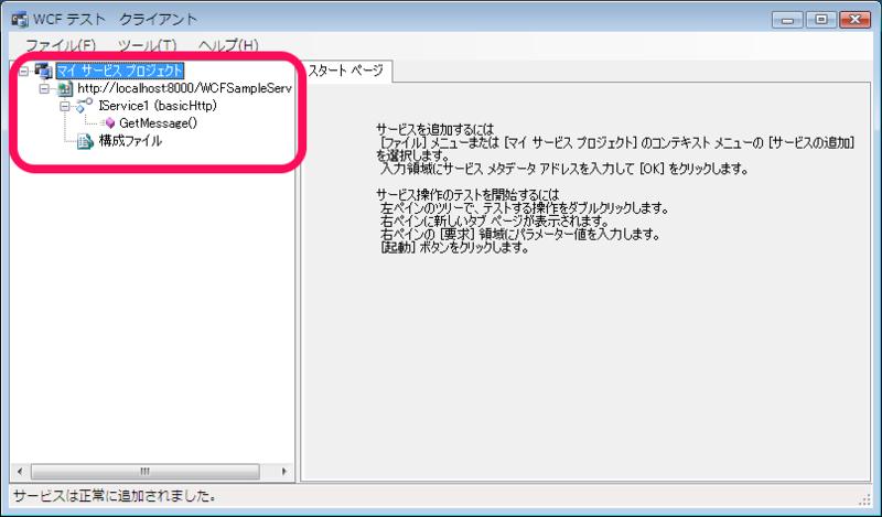 f:id:JHashimoto:20130328081227p:image