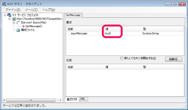 f:id:JHashimoto:20130328081228p:image