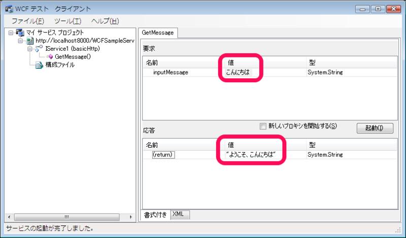 f:id:JHashimoto:20130328081229p:image