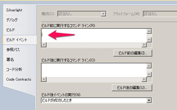 f:id:JHashimoto:20160826122508p:plain