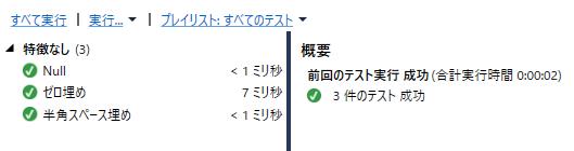f:id:JHashimoto:20160827133919p:plain