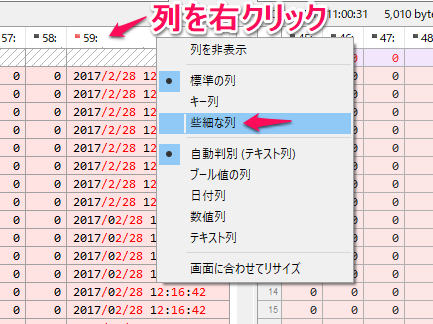 f:id:JHashimoto:20170718115934p:plain