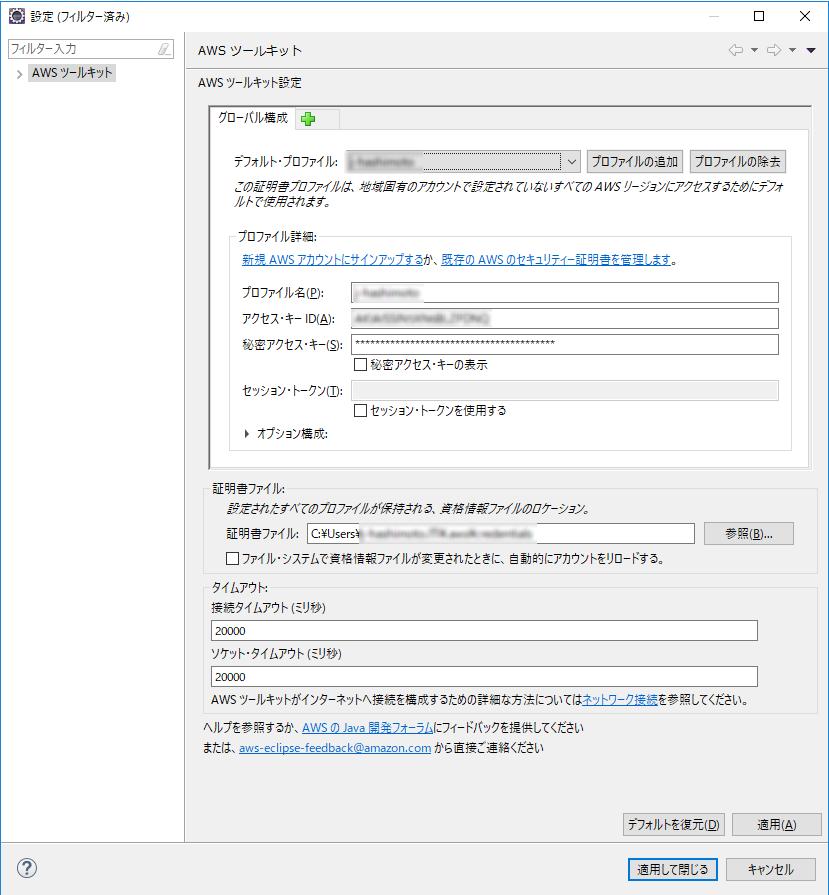 f:id:JHashimoto:20180619105007p:plain