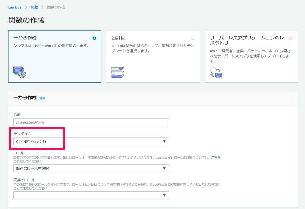 f:id:JHashimoto:20180710110439p:plain