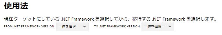 f:id:JHashimoto:20190711202336p:plain