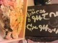 [twitter] くるま海老とさんまの寿司あわせ