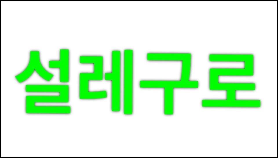 f:id:JIN56:20200523115651j:image